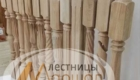 Балясины Краснодар Крым