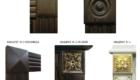 Империал деревянные двери в Краснодаре от производителя Крым